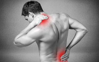 Миофасциальный болевой синдром: причины, диагностика, лечение