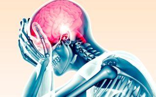 Каковы причины, симптоматика и способы лечения ишемии головного мозга