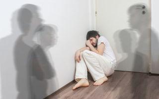 Помрачение сознания: что это такое, симптомы, причины, лечение