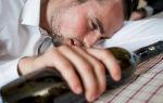 Алкогольная эпилепсия: что  это такое?