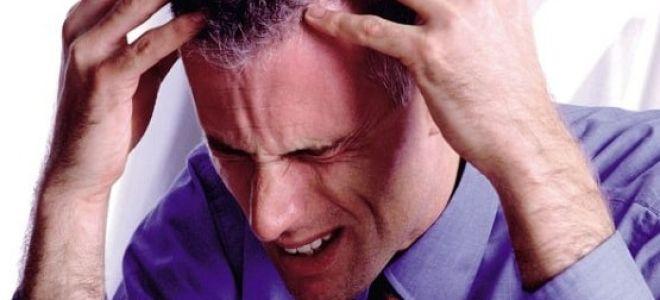 Хроническая ишемия сосудов головного мозга: степени, симптомы, лечение