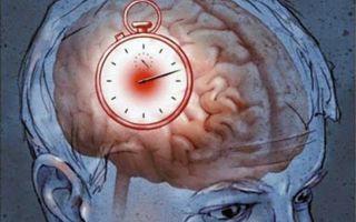 Возникновение ишемического инсульта головного мозга