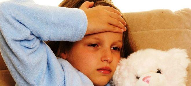 Особенности ВСД у детей и подростков