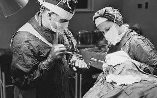 Лоботомия: цель и суть операции, возможные последствия