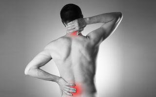 Что такое болевые синдромы?