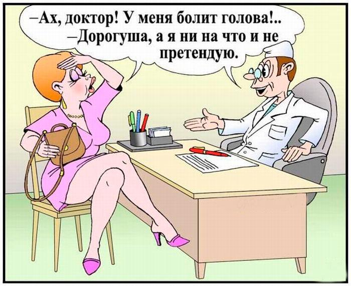 https://onevrologii.ru/golovnaya-bol/golovnaya-bol-prichiny-diagnostika-lechenie