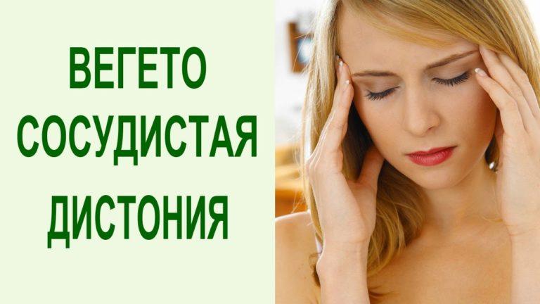 https://onevrologii.ru/vegetososudistaya-distoniya/prichiny-vsd-chego-osteregatsya