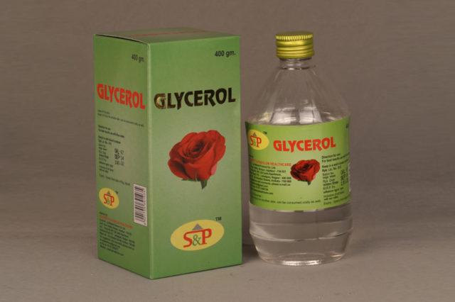 Глицерол